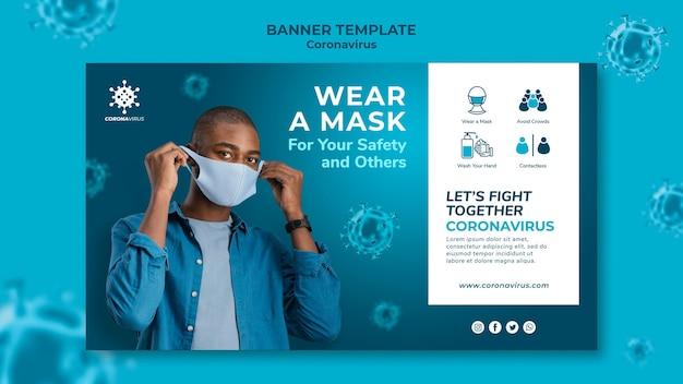 Modelo de banner de máscara de coronavírus