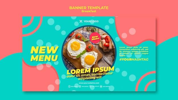 Modelo de banner de menu delicioso café da manhã