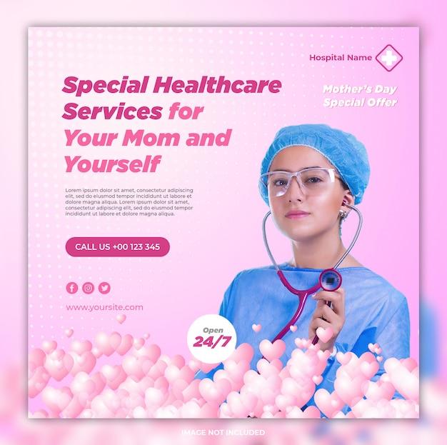 Modelo de banner de mídia social com conceito de hospital