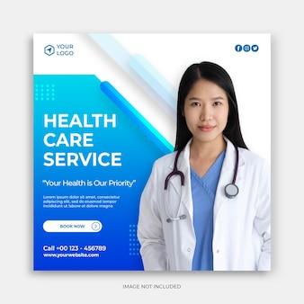 Modelo de banner de mídia social com conceito limpo e moderno de anúncios de hospitais ou serviços de saúde