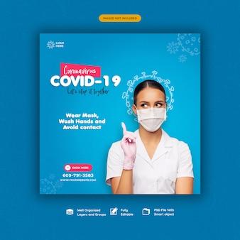 Modelo de banner de mídia social coronavirus ou convid-19