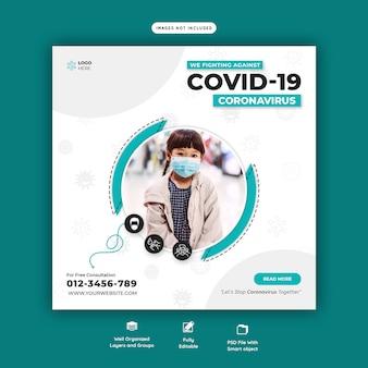 Modelo de banner de mídia social coronavírus ou covid-19