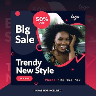 Modelo de banner de mídia social da web de venda de oferta