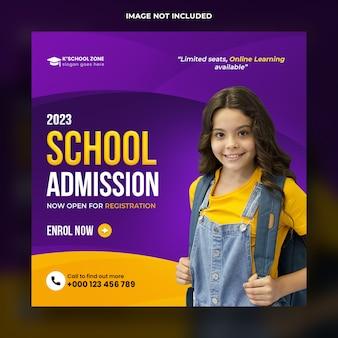 Modelo de banner de mídia social de admissão de educação escolar de crianças