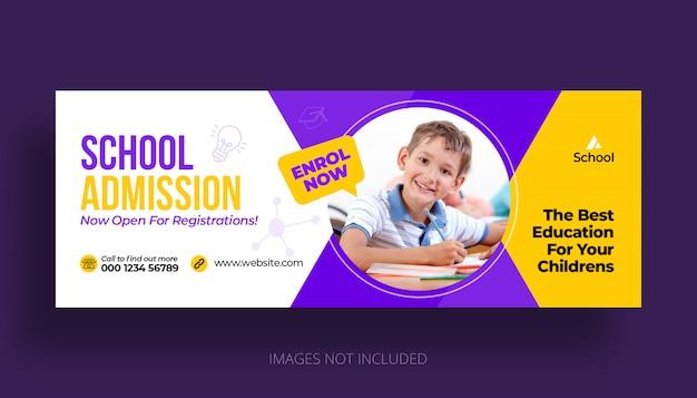 Modelo de banner de mídia social de admissão de educação escolar