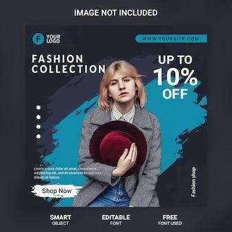 Modelo de banner de mídia social de coleção de moda nova temporada