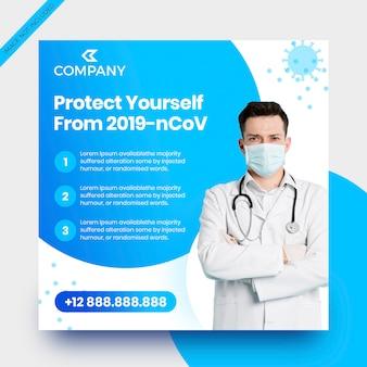 Modelo de banner de mídia social de coronavírus