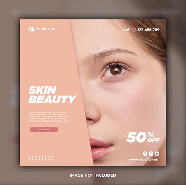 Modelo de banner de mídia social de cuidados com a pele