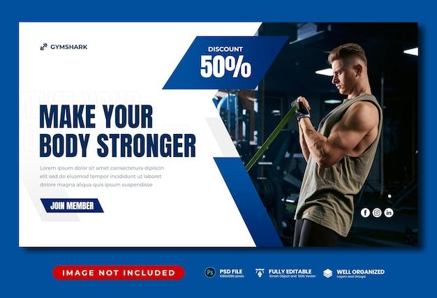 Modelo de banner de mídia social de ginásio esportivo