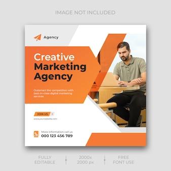 Modelo de banner de mídia social de marketing digital
