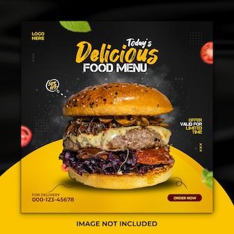 Modelo de banner de mídia social de menu de comida deliciosa