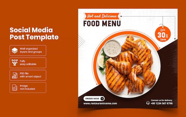 Modelo de banner de mídia social de menu de comida delicioso