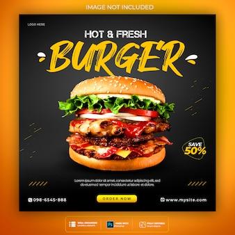 Modelo de banner de mídia social de menu hambúrguer