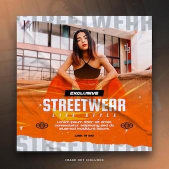 Modelo de banner de mídia social de moda streetwear