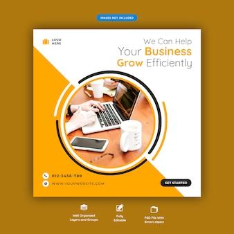 Modelo de banner de mídia social de negócios corporativos