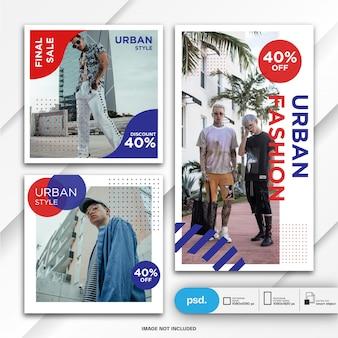 Modelo de banner de mídia social de negócios de moda