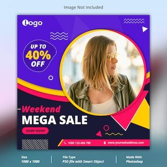 Modelo de banner de mídia social de oferta de venda mega