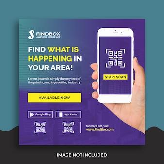 Modelo de banner de mídia social de promoção de aplicativo móvel