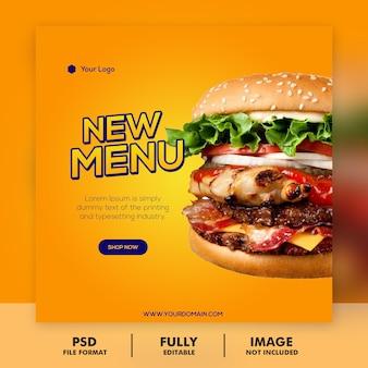 Modelo de banner de mídia social de promoção de menu hambúrguer