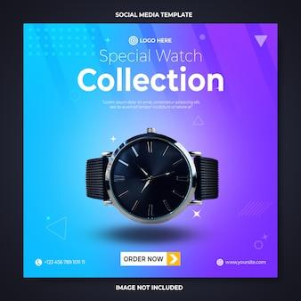 Modelo de banner de mídia social de promoção de relógio especial