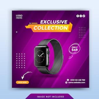 Modelo de banner de mídia social de promoção de relógio exclusivo
