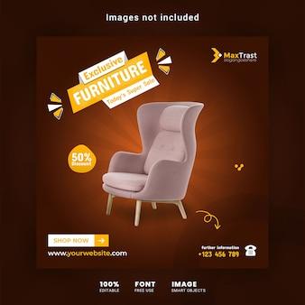 Modelo de banner de mídia social de promoção de venda de móveis exclusivos