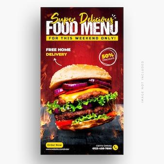 Modelo de banner de mídia social de restaurante