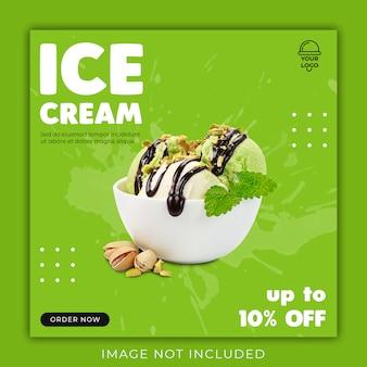 Modelo de banner de mídia social de sorvete