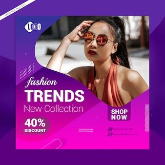 Modelo de banner de mídia social de tendências da moda