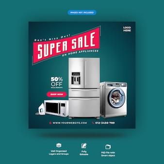 Modelo de banner de mídia social de utensílios de cozinha