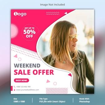 Modelo de banner de mídia social de venda de fim de semana