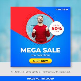 Modelo de banner de mídia social de venda de moda para anúncios