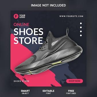 Modelo de banner de mídia social de venda de produtos de sapatos de moda