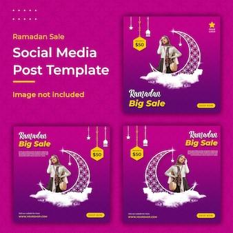 Modelo de banner de mídia social de venda do ramadã