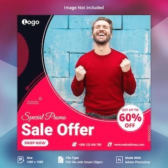 Modelo de banner de mídia social de venda especial