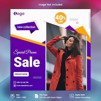 Modelo de banner de mídia social de venda promocional