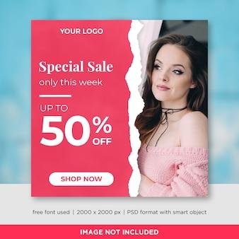 Modelo de banner de mídia social de venda
