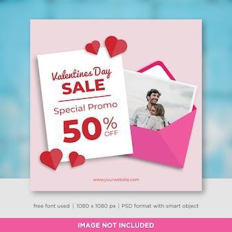 Modelo de banner de mídia social de vendas para dia dos namorados