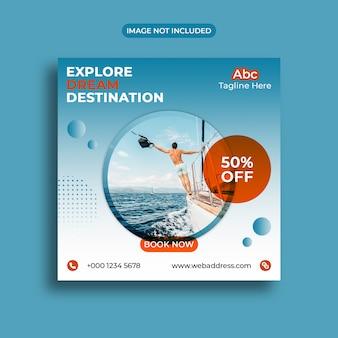 Modelo de banner de mídia social de viagem de verão