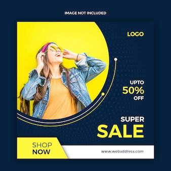 Modelo de banner de mídia social de web de venda