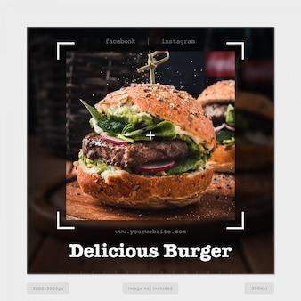 Modelo de banner de mídia social deliciosa hambúrguer