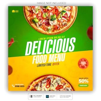 Modelo de banner de mídia social deliciosa restaurante pizza