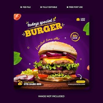 Modelo de banner de mídia social delicioso para hambúrguer e cardápio de comida psd grátis