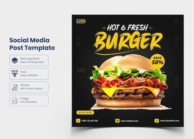 Modelo de banner de mídia social delicious food