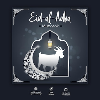 Modelo de banner de mídia social do festival islâmico eid al adha mubarak