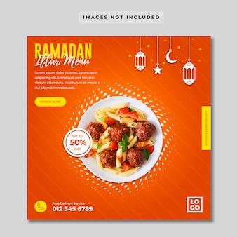 Modelo de banner de mídia social do menu ramadan iftar