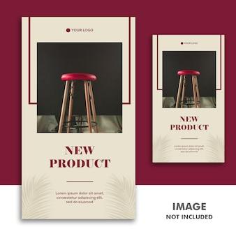 Modelo de banner de mídia social instagram story, furniture luxury new product red