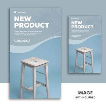 Modelo de banner de mídia social instagram story, furniture new blue product