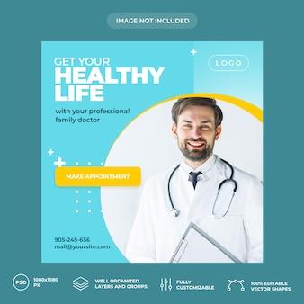 Modelo de banner de mídia social médica