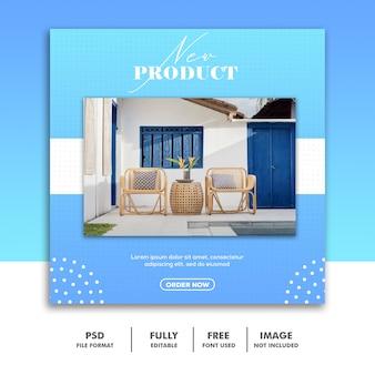 Modelo de banner de mídia social, móveis de luxo azul
